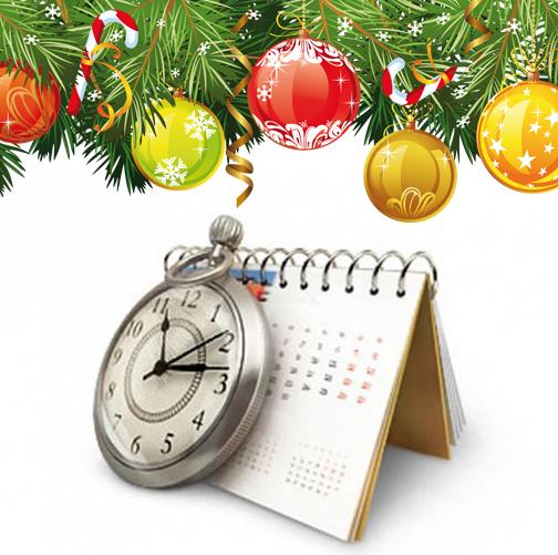 Работа на новый год график работы